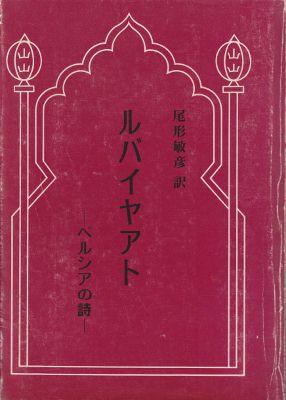 f:id:ikoma-san-jin:20121101164110j:image:w200