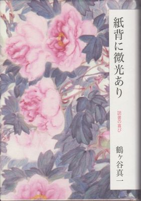 f:id:ikoma-san-jin:20121101164219j:image:w200