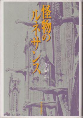f:id:ikoma-san-jin:20121101164303j:image:w200