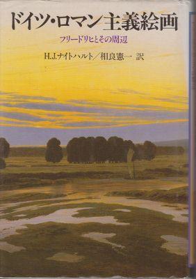 f:id:ikoma-san-jin:20121125161415j:image:w200