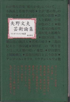 f:id:ikoma-san-jin:20121129125222j:image:w200