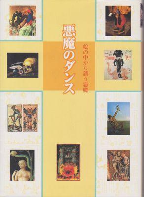 f:id:ikoma-san-jin:20121129125320j:image:w200