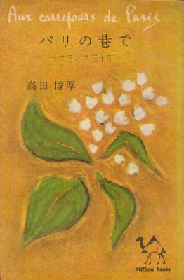 f:id:ikoma-san-jin:20121129125753j:image:w200