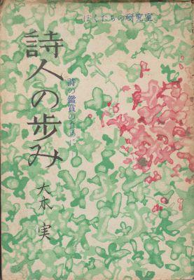 f:id:ikoma-san-jin:20121129125755j:image:w200