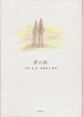 f:id:ikoma-san-jin:20121129130157j:image:w200