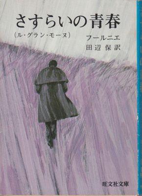 f:id:ikoma-san-jin:20130108135032j:image:w200