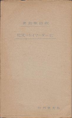 f:id:ikoma-san-jin:20130111095334j:image:w200