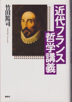 f:id:ikoma-san-jin:20130219072258j:image:w200
