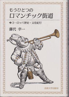 f:id:ikoma-san-jin:20130219072301j:image:w200