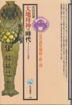 f:id:ikoma-san-jin:20130219072302j:image:w200