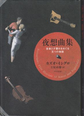 f:id:ikoma-san-jin:20130219072618j:image:w200
