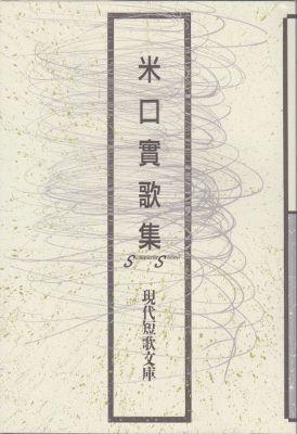 f:id:ikoma-san-jin:20130308105748j:image:w180