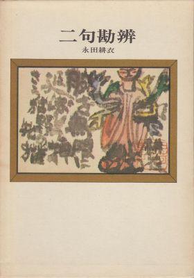 f:id:ikoma-san-jin:20130308105901j:image:w200