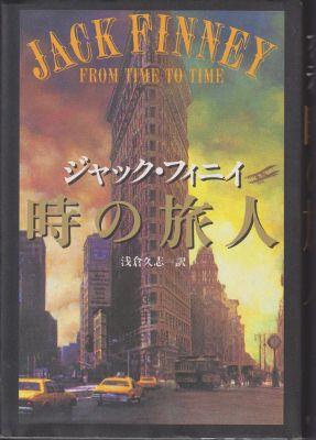 f:id:ikoma-san-jin:20130327070619j:image:w200