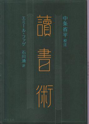 f:id:ikoma-san-jin:20130327070620j:image:w180
