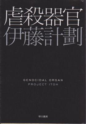 f:id:ikoma-san-jin:20130327070621j:image:w180