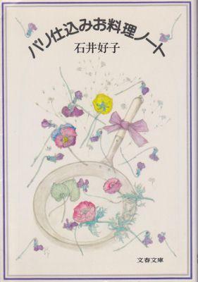 f:id:ikoma-san-jin:20130327070622j:image:w180