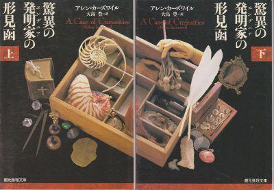 f:id:ikoma-san-jin:20130327070623j:image:w300