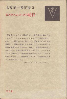 f:id:ikoma-san-jin:20130327070904j:image:w200