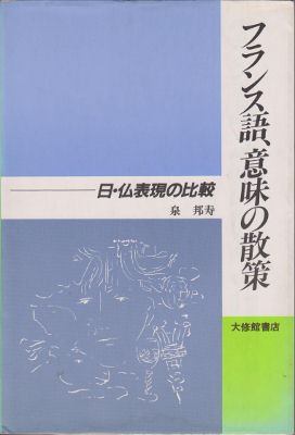 f:id:ikoma-san-jin:20130425095528j:image:w200
