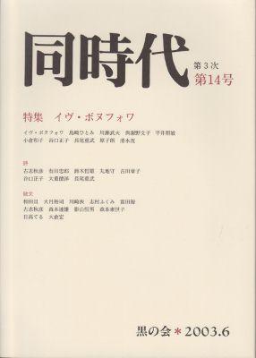 f:id:ikoma-san-jin:20130503124519j:image:w200