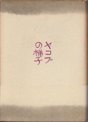 f:id:ikoma-san-jin:20130503124521j:image:w200