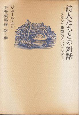 f:id:ikoma-san-jin:20130503124710j:image:w200