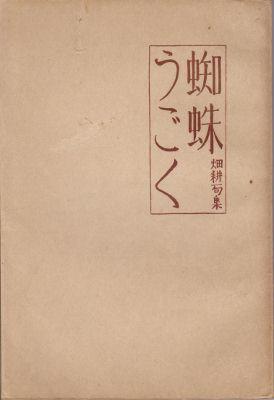 f:id:ikoma-san-jin:20130503124712j:image:w200