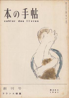 f:id:ikoma-san-jin:20130503124835j:image:w200