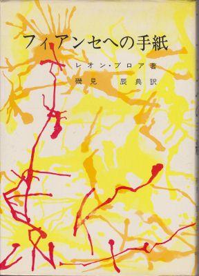 f:id:ikoma-san-jin:20130503124836j:image:w200