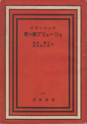 f:id:ikoma-san-jin:20130503124837j:image:w200