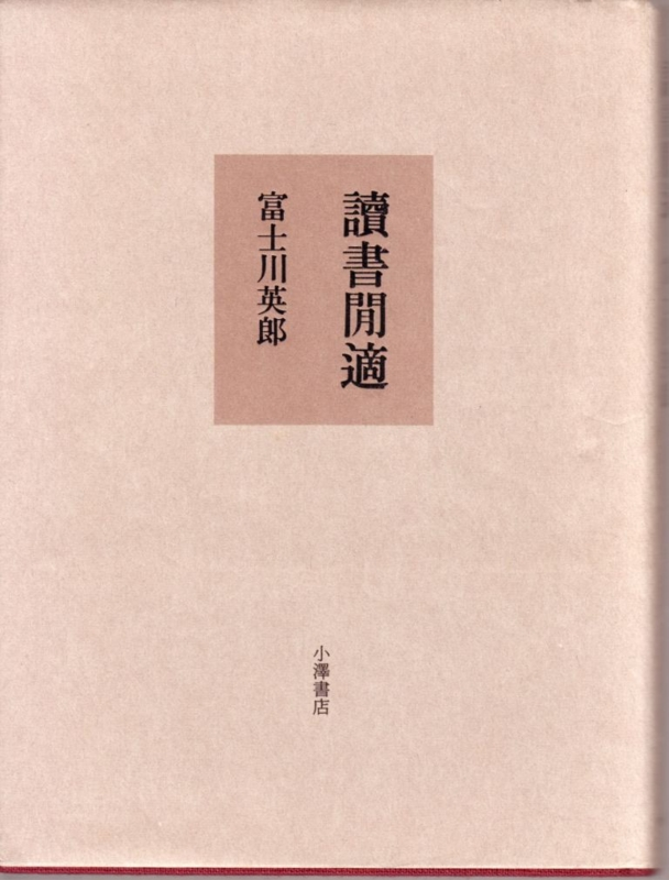 f:id:ikoma-san-jin:20130515161117j:image:w200