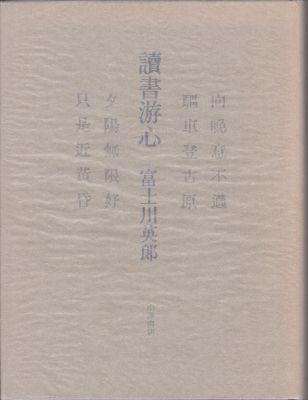 f:id:ikoma-san-jin:20130515161119j:image:w200