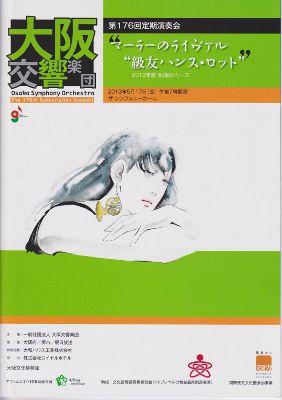 f:id:ikoma-san-jin:20130518141225j:image:w200