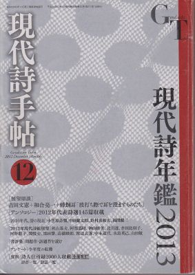 f:id:ikoma-san-jin:20130521211153j:image:w200