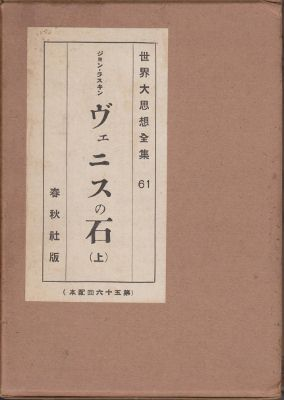 f:id:ikoma-san-jin:20130527105739j:image:w200