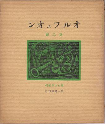 f:id:ikoma-san-jin:20130527105741j:image:w200