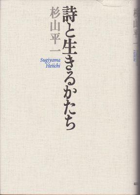 f:id:ikoma-san-jin:20130527105917j:image:w200