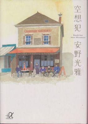 f:id:ikoma-san-jin:20130527110043j:image:w200
