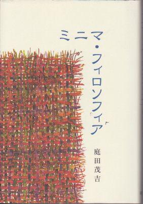 f:id:ikoma-san-jin:20130527110147j:image:w200