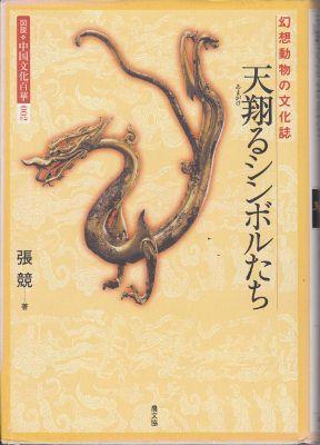 f:id:ikoma-san-jin:20130527110220j:image:w200