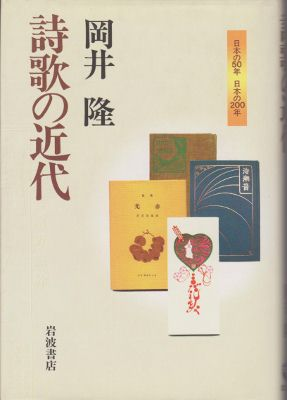 f:id:ikoma-san-jin:20130728054010j:image:w200