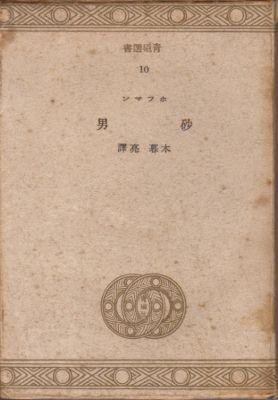 f:id:ikoma-san-jin:20130728063210j:image:w200