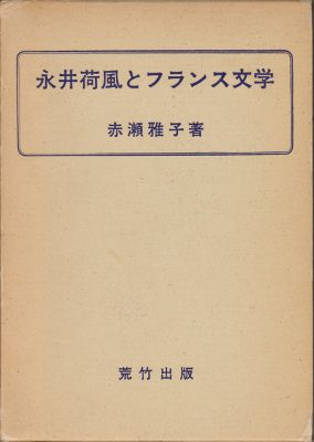 f:id:ikoma-san-jin:20130728063255j:image:w200
