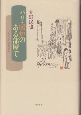 f:id:ikoma-san-jin:20130728063328j:image:w200
