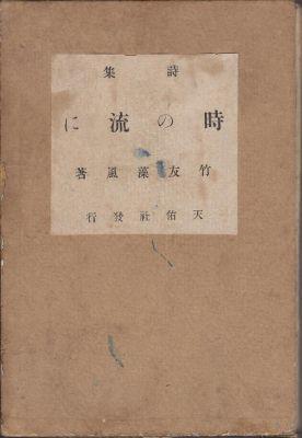f:id:ikoma-san-jin:20130728063443j:image:w200