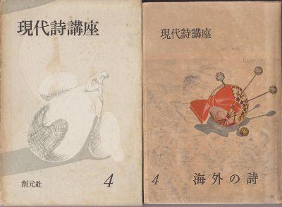 f:id:ikoma-san-jin:20130825140138j:image:w200