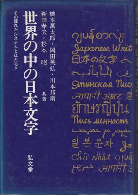 f:id:ikoma-san-jin:20130911074818j:image:w200