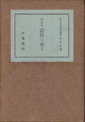 f:id:ikoma-san-jin:20130911075021j:image:w200