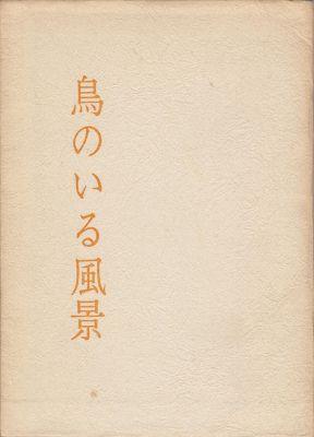 f:id:ikoma-san-jin:20130911075105j:image:w200